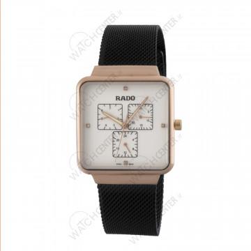 ساعت مردانه رادو استیل مشکی صفحه سفید